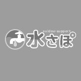 川崎市高津区で洗濯機排水口のつまりを修理してきました