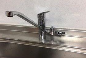 大田区にて台所の蛇口修理の事例