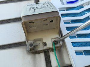 付け方 アース 線 洗濯 機