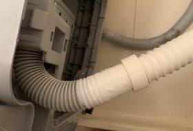 横浜市瀬谷区で洗濯機の排水ホースの交換業者をお探しの方へ