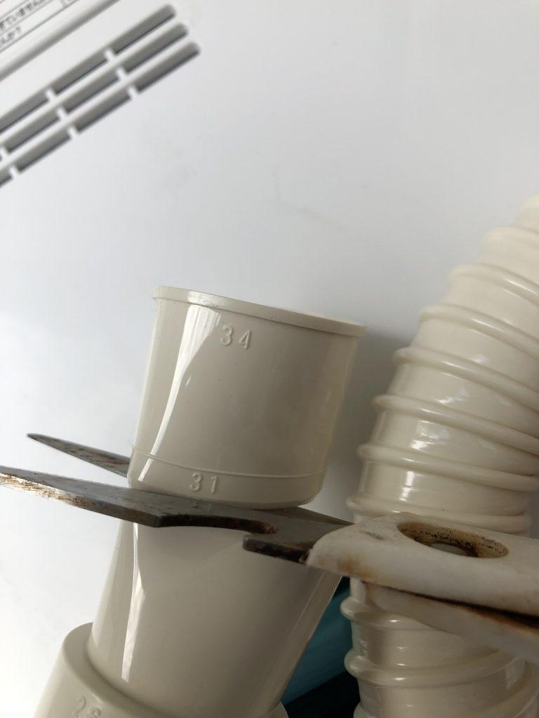 東京都杉並区で洗濯機の排水ホースの交換業者をお探しの方へ
