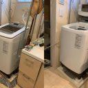 横浜市中区で洗濯機の蛇口の水漏れ修理をしてきました