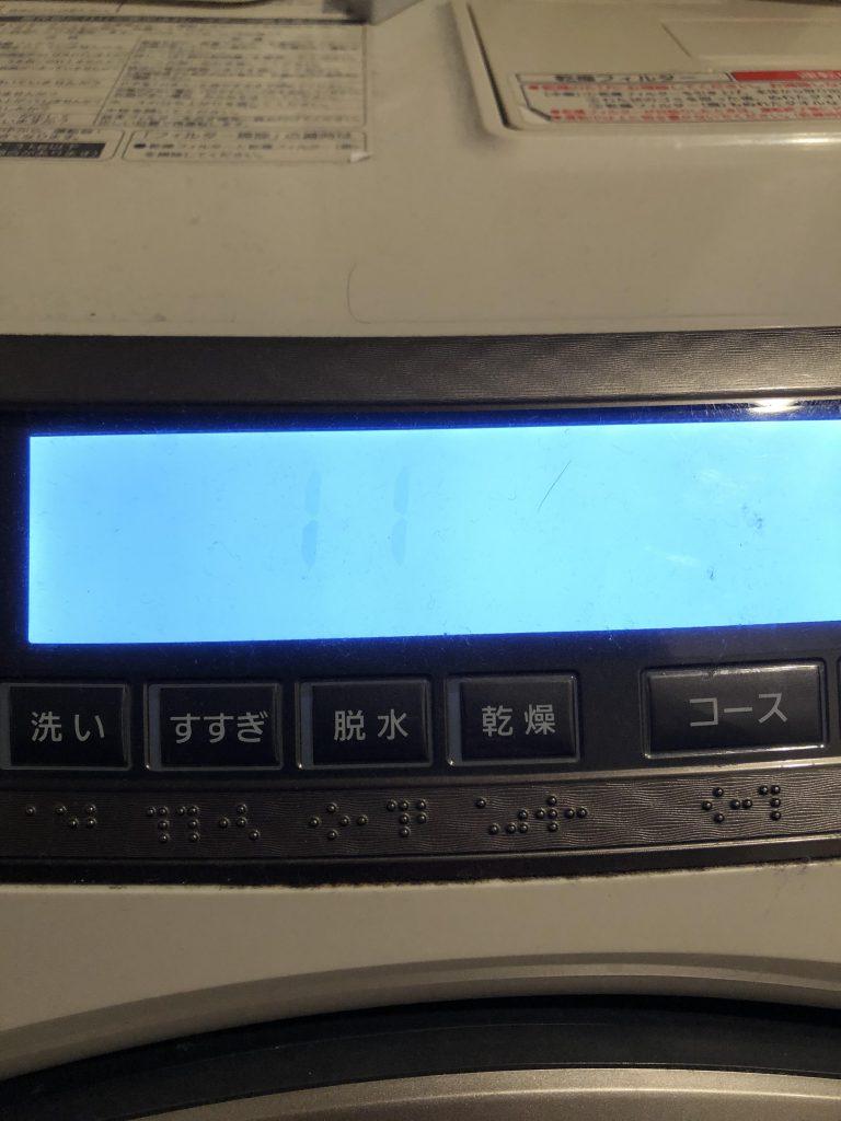 洗濯機から変な音がする原因って何?
